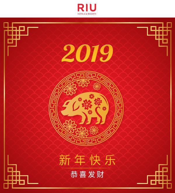 RIU Hotels & Resorts felicita el año nuevo chino